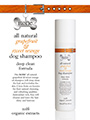 All Natural Grapefruit & Sweet Orange Dog Shampoo (300ml)